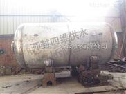 20吨不锈钢罐