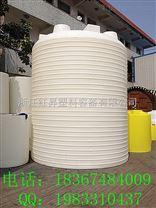 北海市20000L升塑料水箱/化工桶25000L升塑料水箱/加药罐30000L升塑料水箱
