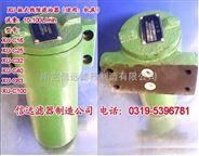 XU-C63*100B、XU-C80*100B、XU-C100*100B 板式线隙滤油器