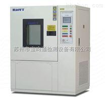 上海可編程低溫試驗箱