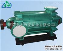 湖南中大 D46-50*8 多级离心清水泵
