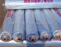 鞍山10米宽塑料布