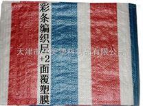 甘肃单模彩条布多少钱一平米?平凉一次性彩条布价格?
