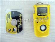 北京bw有害氣體檢測儀