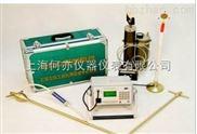 HDC高靈敏度環境測氡儀、土壤氡、水中氡檢測儀