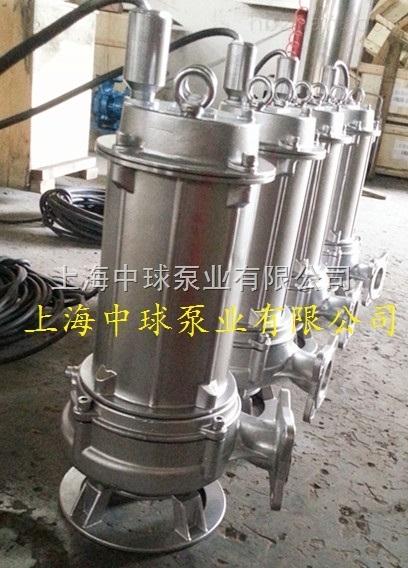 65WQ25-15-2.2不锈钢排污泵