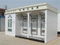 供应浙江温州蚌埠移动厕所