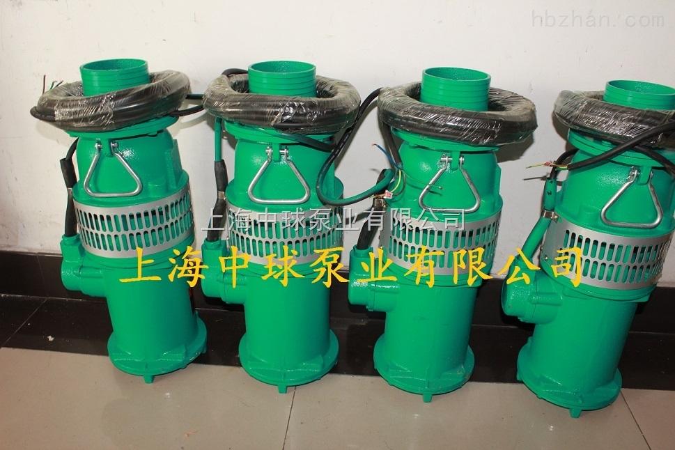 QY40-16-3潜水泵