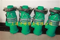QY40-16-3QY40-16-3潜水泵