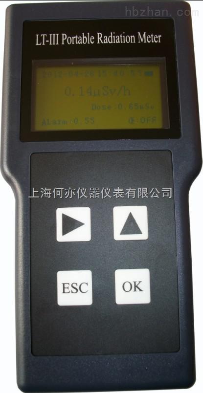 LT-III型 χγ辐射剂量率仪