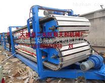 厂家出售聚氨酯复合板生产线zui新产品图片.