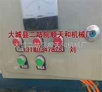 长治生产销售水泥发泡切割机--水泥发泡裁条机