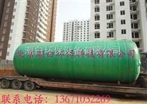 大量供应北京新农村改造家用化粪池