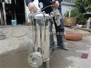 过滤胶水用过滤器 去除固体颗粒杂质