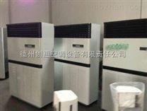 柜式水冷空调,柜式风机盘管价格