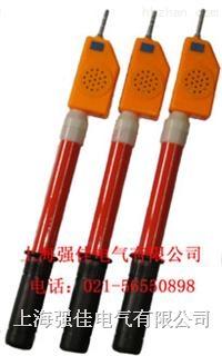 高压验电器YDQ系列