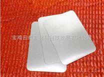 多孔钛烧结板使用寿命