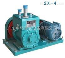 中环真空泵丨2X-4旋片真空泵