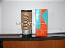 特价供应Tc020-16320  110-238过滤器