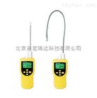 GRI-8324手持式VOC检测仪(PID原理检测)/北京现货销售