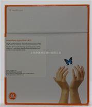 GE Healthcare 28-9068-38 Amersham Hyperfilm ECL 8x