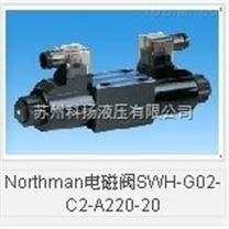 Northman电磁阀SWH-G02-C9B-A240-20