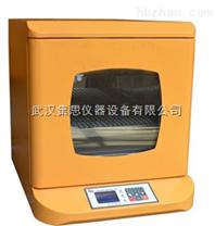 小型恒温振荡培养箱