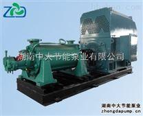 DG25-30*4 中大泵业  多级锅炉给水泵