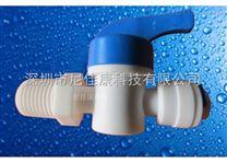 批发球阀外螺纹净水器配件纯水机配件快速接头