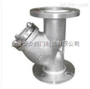 不锈钢Y型过滤器 上海沪工阀门 品质保证