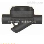 CS49H热动力圆盘式蒸汽疏水阀 法兰 斯派莎克阀门 品质保证
