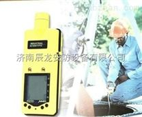 便攜式三合一氣體檢測儀(H2S CO 可燃)