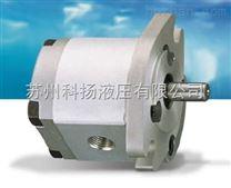 台湾新鸿HYDROMAX齿轮泵HGP-1A-F8R-X-2B-10