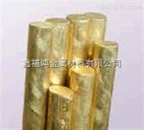 进口纯铜空心管C104高质量双高纯铜C104纯铜性能介绍