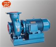 ISW系列卧式离心泵,不锈钢卧式离心泵,防爆卧式离心泵