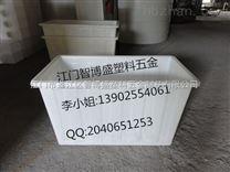 广东江门智博盛专业生产防腐蚀性PE塑料桶 江门PE塑料容器 食品级PE周转箱500升