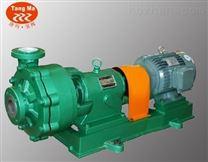 UHB-ZK耐腐耐磨砂浆泵,高分子耐腐耐磨砂浆泵