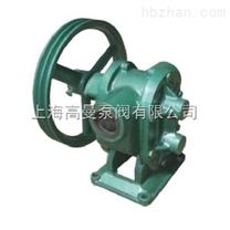 BP型皮带式轮齿轮油泵/皮带轮泵/皮带轮润滑泵