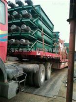 昊天雷竞技官网手机版下载是螺旋输送机的专业生产厂家: