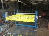 节能玻璃棉切条机厂家