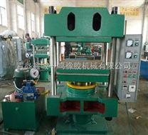 160吨橡胶硫化机 自动立式硫化机