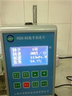 NDJ-5S數字粘度計,上海產5S、8S,9S
