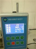 NDJ-5S数字粘度计,上海产5S、8S,9S