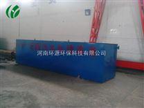 冷镀镀锌厂电镀污水处理设备一体机 专业生产厂家 【图】