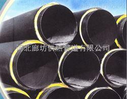 聚氨酯直埋保温管直埋保温管价格天津直埋保温管