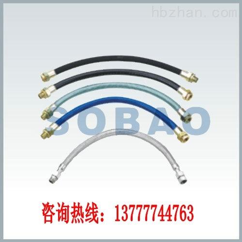 防爆挠性连接管 防爆软管 防爆电缆线
