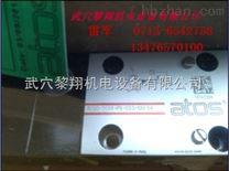 防爆比例阀RZGA/M-A-010/100/PA-M