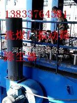 洗煤厂除尘器 洗煤厂振动筛除尘器
