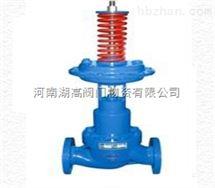 V230、 V231自力式压力调节阀