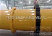 解析温度操控对污泥烘干机正常运行的影响y